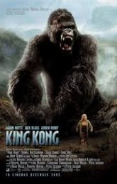 King Kong. Skull Island