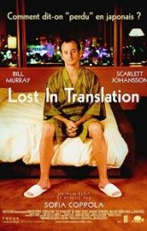(Français) Lost in Translation