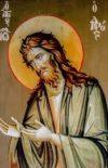(Français) Le Saint, divin tressaillement