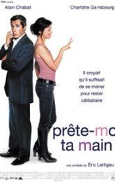 (Français) Prête-moi ta main [Scène de film]