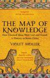 Les médiations matérielles du savoir antique